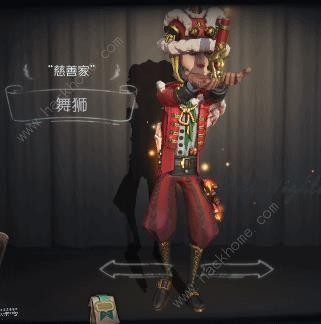 第五人格1月31日更新公告 春节系列活动上线[多图]图片2