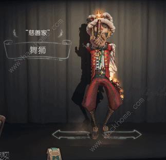 第五人格1月31日更新公告 春节系列活动上线[多图]图片4