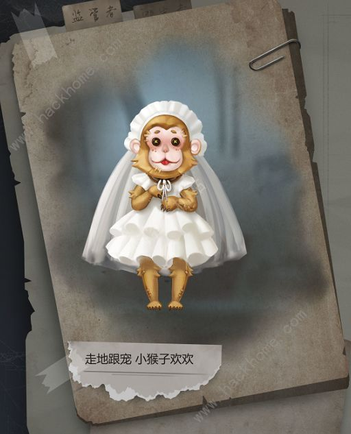第五人格1月31日更新公告 春节系列活动上线[多图]图片5