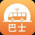 口袋巴士app手机版软件下载 v1.0.0