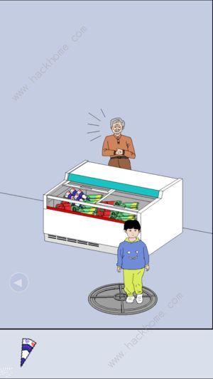 无业游民模拟游戏安卓最新版图片1_嗨客手机站