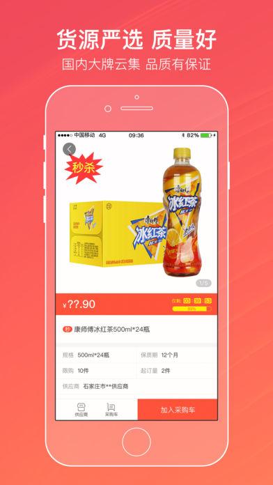 新商盟网址www.xinshangmeng.com登陆平台图片3