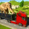 野生动物运输卡车模拟器游戏安卓最新版下载 v1.0