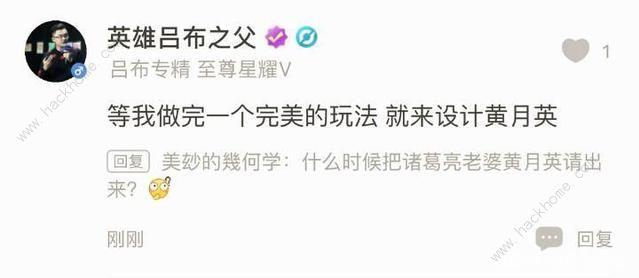 王者荣耀1月7日新英雄马超上线体验服 新英雄马超介绍[多图]图片6_嘟嘟手机站