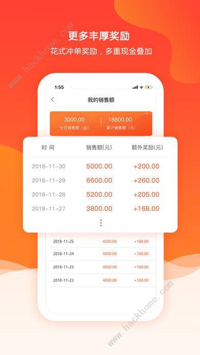 桔子仓app手机版官方下载图片2