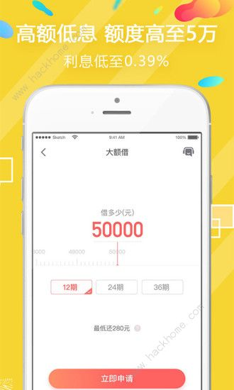 百万金库ios苹果版地址入口分享图片1_嗨客手机站