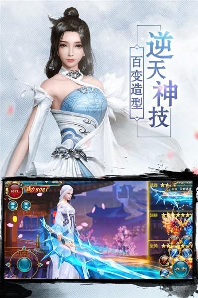 御界魔尊手游官方最新安卓版图片2