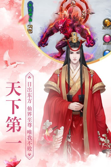剑梦江南手游安卓官方最新版图片1