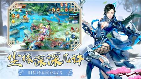 蜀道神魔录手游官方最新安卓版图片1