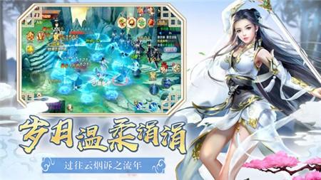 蜀道神魔录手游官方最新安卓版图片2