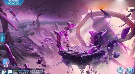奥拉星手游10月3日更新公告 双教皇的终战之章开启[视频][多图]图片4