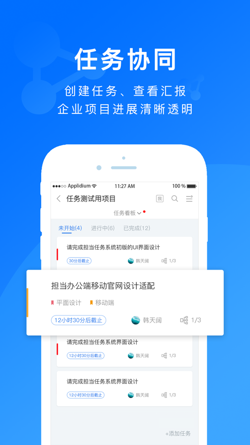 �����k公app�件官方下�d�D片1