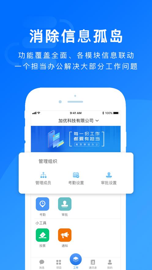 �����k公app�件官方下�d�D片2