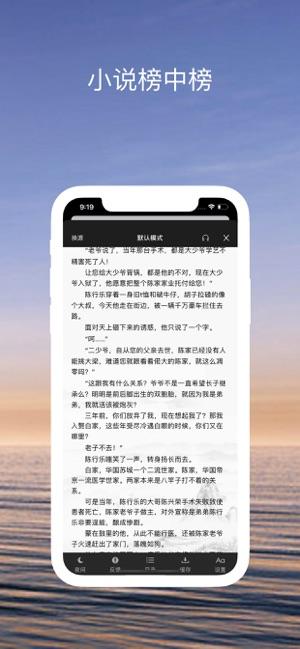 小�f榜中榜app官方版下�d�D片1