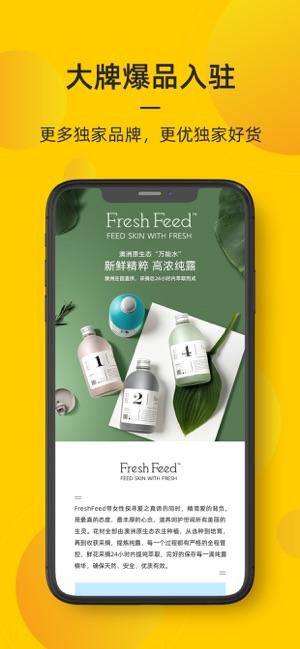 海橙嗨选官方app下载手机版图片1