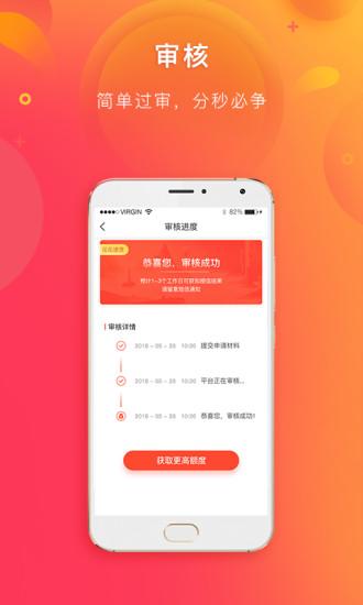 小荷钱贷款app官方最新版图片1