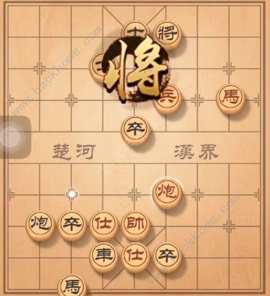 天天象棋残局挑战145期攻略 残局挑战145期步法图[视频][多图]图片4