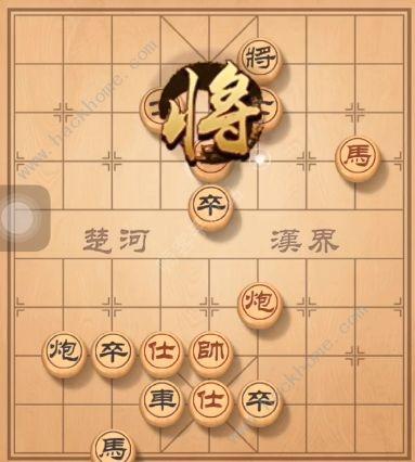 天天象棋残局挑战145期攻略 残局挑战145期步法图[视频][多图]图片5