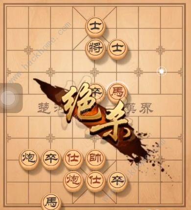 天天象棋残局挑战145期攻略 残局挑战145期步法图[视频][多图]图片10