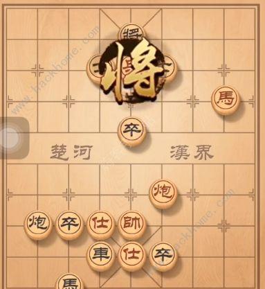 天天象棋残局挑战145期攻略 残局挑战145期步法图[视频][多图]图片6