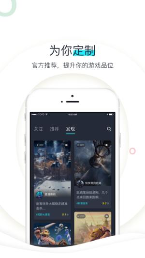 YOCO短视频app官方下载图片1