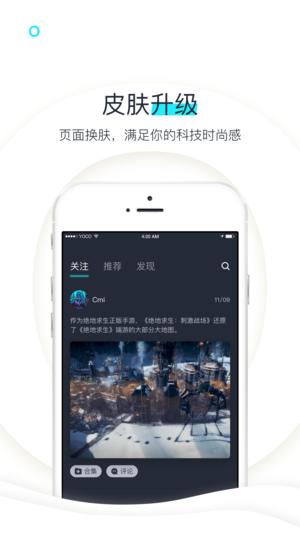 YOCO短视频app官方下载图片3