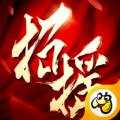 招摇如霜官网版