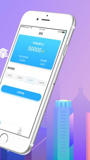 天天钱柜贷款官方版入口链接分享下载图片1_嗨客手机站