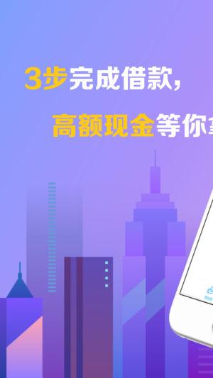 天天钱柜贷款官方版入口链接分享下载图片2_嗨客手机站