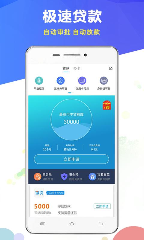 淘宝花app下载手机版图片1