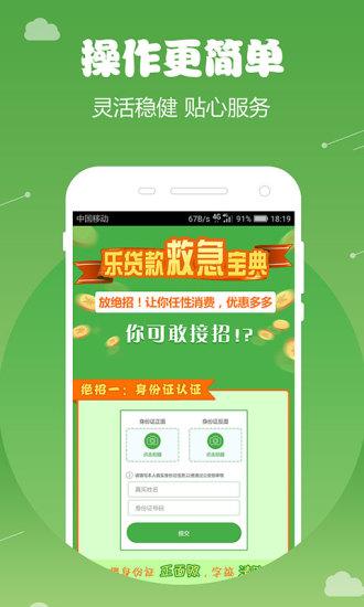 奶茶钱包贷款官方入口app下载图片1