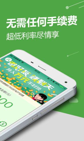 奶茶钱包贷款官方入口app下载图片3