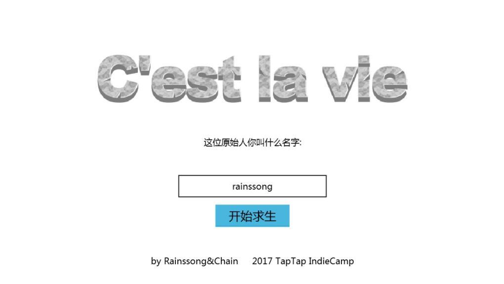 Cest La Vie游戏安卓汉化版下载图片1
