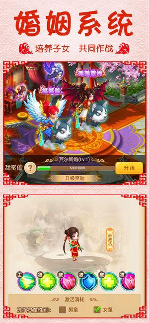 西游变异版手游官网最新版图片2_嗨客手机站