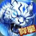 大圣捉妖手游官网安卓版 v1.1