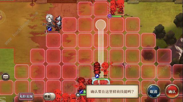 梦幻模拟战手游剑帝莱恩哈特怎么过 剑帝莱恩哈特通关攻略[多图]图片2