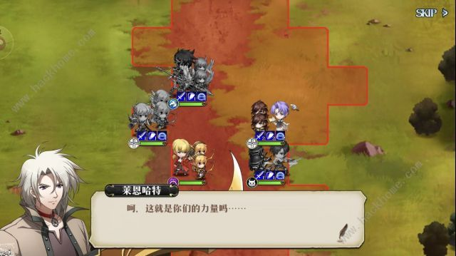 梦幻模拟战手游剑帝莱恩哈特怎么过 剑帝莱恩哈特通关攻略[多图]图片4