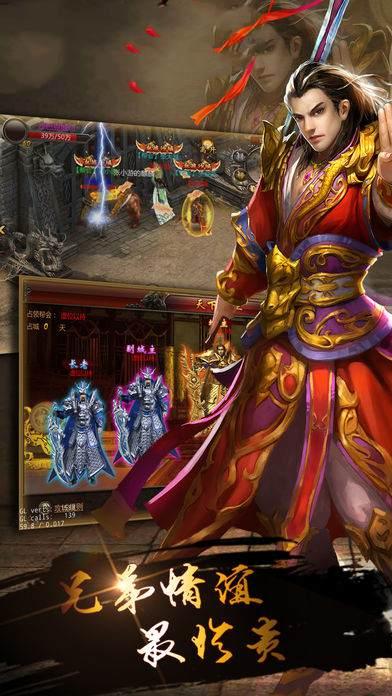 金猪传奇2游戏官网安卓版下载 v1.6.