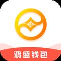 鸿盛钱包贷款官方版app下载安装 v1.0.1