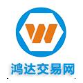 鸿达商城官方版app下载安装 v1.0