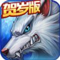 时空猎人qq版下载银汉版 v5.1.466