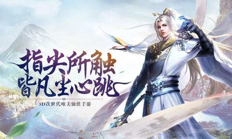 青云�9i*z-b���:�yb�9�yf_腾讯青云传4d官网游戏安卓版下载 v3.2.