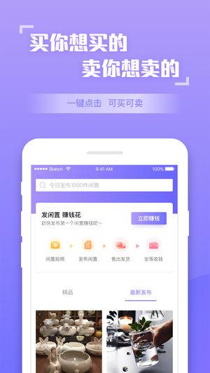 急速购贷款app下载官方版图片2