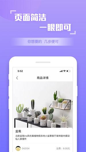 急速购贷款app下载官方版图片3
