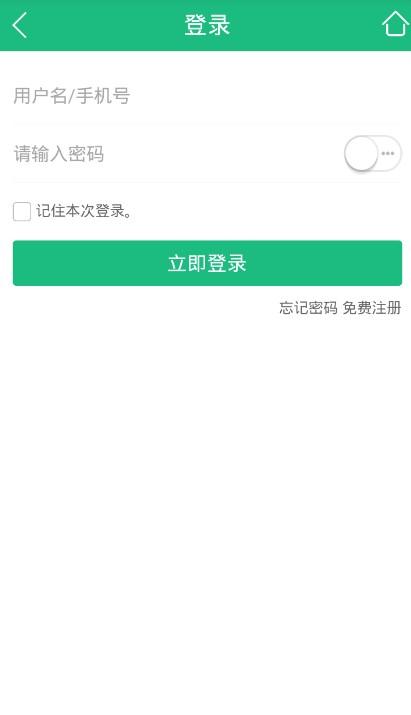 环球商城官网app下载手机版图片3_嗨客手机站