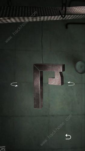 记忆重构第二个盒子怎么开 第二关通关攻略[多图]图片3