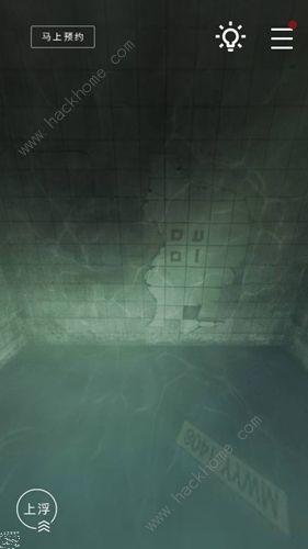 记忆重构第二个盒子怎么开 第二关通关攻略[多图]图片9
