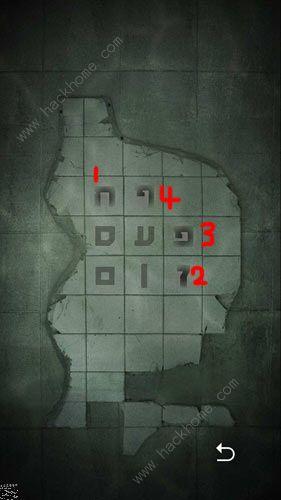 记忆重构第二个盒子怎么开 第二关通关攻略[多图]图片11