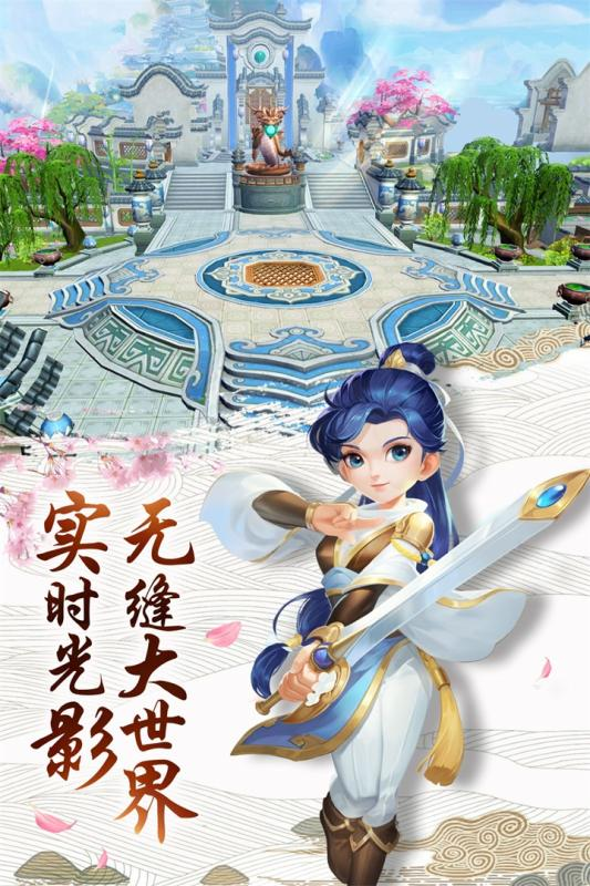 热血神剑大发快三彩票官网正版图4: