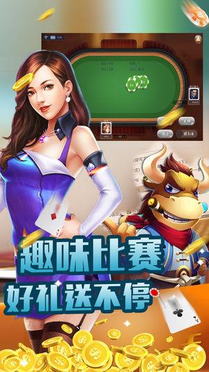 璞���濞变�妫���娓告��app瀹��瑰�����?v1.0.